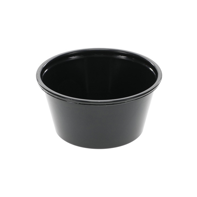 2.0 OZ PORTION CUP EBONY