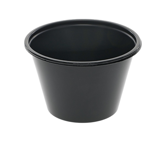 4.0 OZ PORTION CUP EBONY